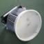 高天井用LED照明【国内生産】 製品画像