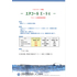 環境対応型 鋳造塗型剤用アルコール希釈剤「エタコールE-94」 製品画像
