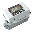 燃料ガス管理用超音波流量計『UX15(25)』 製品画像
