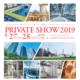【大阪】内覧会のお知らせ『PRIVATE SHOW 2019』 製品画像