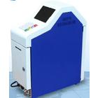 外貨両替支援端末『AES-CT1』 製品画像