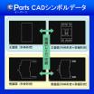 電気制御シンボルデータ集 イーパーツCADシンボルデータ 製品画像