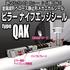 難シール流体に好適!日本ピラー工業のナイフエッジメカニカルシール 製品画像