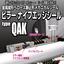 日本ピラーの『ナイフエッジメカニカルシール』難シール流体に好適! 製品画像