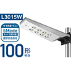 ソーラー式LED照明 太陽光街路灯 DESOL-L3015W 製品画像