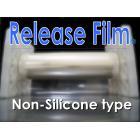 剥離フィルム リリースフィルム(R)(非シリコーン系タイプ) 製品画像