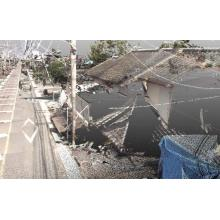 震災直後の被災状況をデータ化【3次元点群編集活用例】 製品画像
