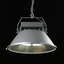 無電極照明(高効率インダクションライト)ALS023シリーズ 製品画像
