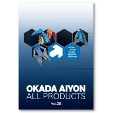 OKADA AIYON ALL PRODUCTS Vol.28 製品画像