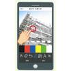 情報共有アプリ『コネット』 製品画像