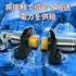 非接触式 伝送カプラ ワイヤレス給電 NICシリーズ 製品画像