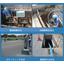 誘導式水平ドリル工法HDD 製品画像