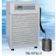 超低温用ハンディクーラー『TRL-107SLII/SLCII』 製品画像
