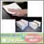 水に濡れても丈夫で耐水性に優れた紙ワイパー※サンプル進呈中 製品画像