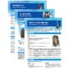 【タンクの総合カタログ】撹拌・貯蔵タンク・圧力容器・他多数掲載! 製品画像