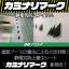 新発売!静電防止養生シート「カミナリマーク」 製品画像