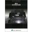 【資料】基板目視検査装置 製品画像