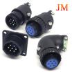 小型・丸型コネクタ【JM】JIS-C-5432準拠 UL認定 製品画像