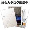 【事例写真付き】デザインパネル総合カタログ無料進呈中 製品画像