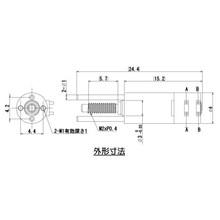 φ6マイクロリニアアクチュエーター『MUED01』 製品画像