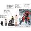 ロボット制御システム『V-Sido OS』 製品画像