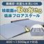 【洗えるはかり】 防水型低床フロアスケール『NIシリーズ』