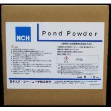 浄化剤『Pond Powder』 製品画像