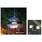 LED投光器『メガライト』メンテフリー(紫外線カット・長寿命)! 製品画像