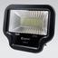 蝶ボルト採用 投光器 50W 【LD93-Ⅾ】 製品画像