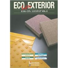 各種点字タイルの総合カタログ『ECO EXTERIOR』 製品画像