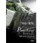 三宝産業株式会社 ステンレス製パンチング板 総合カタログ 製品画像
