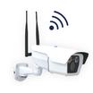 クラウド型監視カメラシステム『TAKAs-i』 製品画像