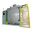 乾燥装置/工業用【マイクロ波乾燥装置】 製品画像