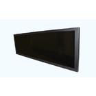 38インチ横長LCDモニタ 製品画像