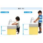 子供・園児向け大型手洗いシンク、育児施設用『キッズ洗面セット』 製品画像
