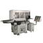 電解複合研削盤『EMG-52K』 製品画像