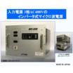 マイクロ波発振器(プラズマ励起)『MPS-60W-400-CE』 製品画像