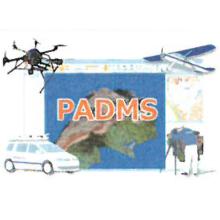アプリケーション『PADMS』 製品画像