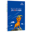 JDL IBEX出納帳 製品画像