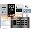 CO2測定/非接触SW/飛沫感染防止/抗菌仕様の感染症対策製品 製品画像