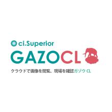 クラウド監視カメラシステム『ci.Sperior/GAZOCL』 製品画像