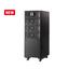 UPS無停電電源装置  FU-MSシリーズ 製品画像