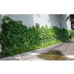 壁面緑化システム『緑化ウォール SR-F(ワイヤー式)』 製品画像