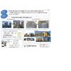 外装・屋上防水工事 製品画像