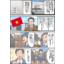 ベトナム・金属加工・機械加工・切削加工はフィリール株式会社へ 製品画像