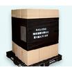 【SDGs貢献】温暖化防止のエコロジー梱包資材『パレットバンド』 製品画像