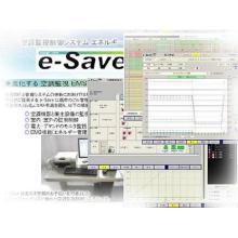 空調監視制御システム e-Save (エネルギーセーブ) 製品画像