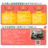 【事例紹介】日本語学校での勉強内容とは?~技能実習介護編~ 製品画像