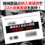 機械部品・機械加工部品の調達【コスト改善実績BOOK】進呈 製品画像