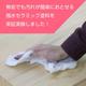 【実績紹介】撥水セラミック塗料実験3種 [無垢ヒノキ] 製品画像